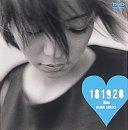181920 films [DVD]