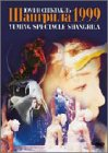 YUMING SPECTACLE SHANGRILA 1999 (リニューアル盤)