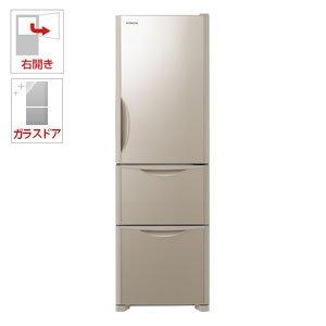 日立 315L 3ドア冷蔵庫(クリスタルシャンパン)【右開き】...