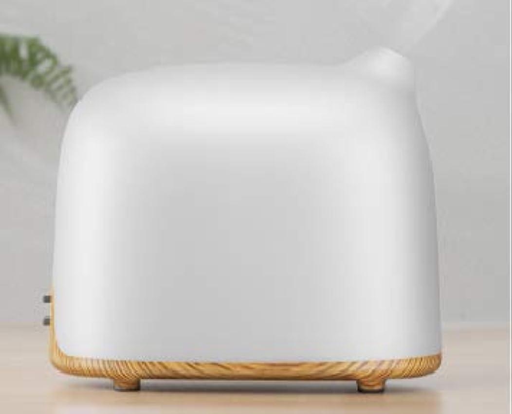 雪のパブ見る人[令和最新版]スマートアロマディフューザー MILcea スマホ連動 超音波アロマ加湿器 ミスト2段階調節 14色LEDライト変換 時間設定 静音 省エネ 空焚き防止機能付き Amazon Echo/Google Home...