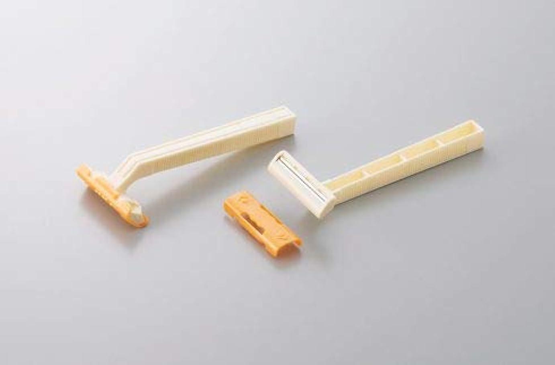 見込み方法論電極daito T字カミソリ バラ バルク ロード2?固定式2枚刃 2000本セット