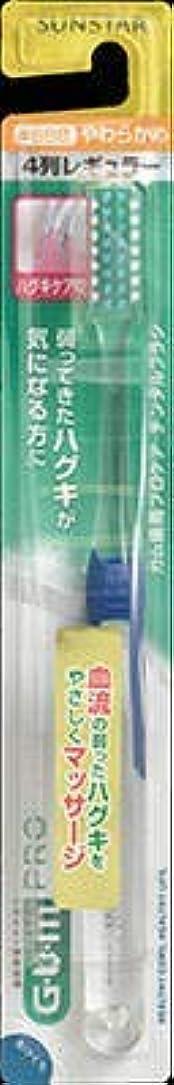 ライナーインポート描く【まとめ買い】ガム歯周プロケアデンタルブラシ#688やわらかめ ×6個