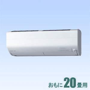 20畳用エアコンのおすすめ人気比較ランキング8選【最新2020年版】のサムネイル画像