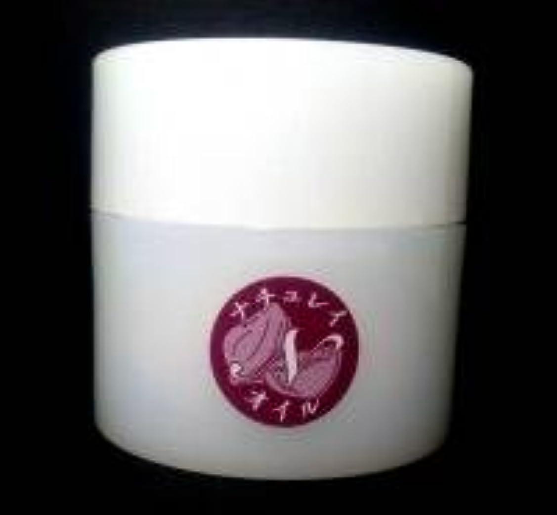 疎外するフォーク責任ナチュレイ オイル 抗菌 保湿オイル 35ml