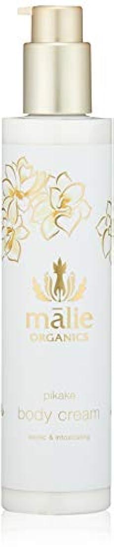 ペース封建後方にMalie Organics(マリエオーガニクス) ボディクリーム ピカケ 222ml