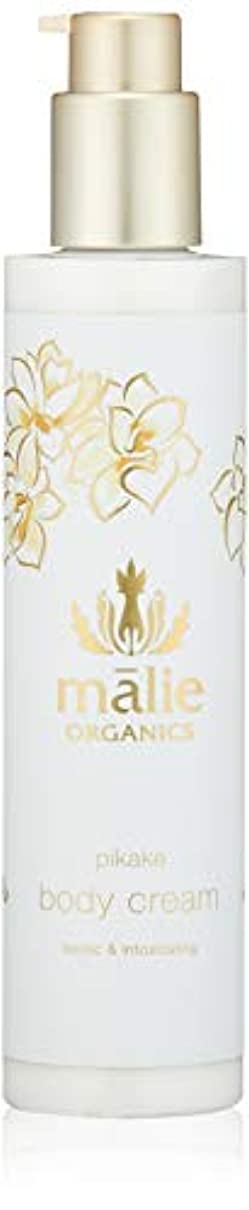 追加黒喪Malie Organics(マリエオーガニクス) ボディクリーム ピカケ 222ml
