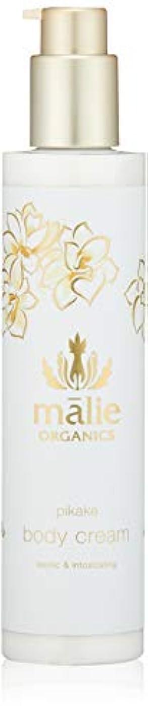 ぶどう一般的な硬化するMalie Organics(マリエオーガニクス) ボディクリーム ピカケ 222ml