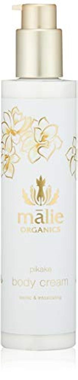 オーケストラ栄養葬儀Malie Organics(マリエオーガニクス) ボディクリーム ピカケ 222ml