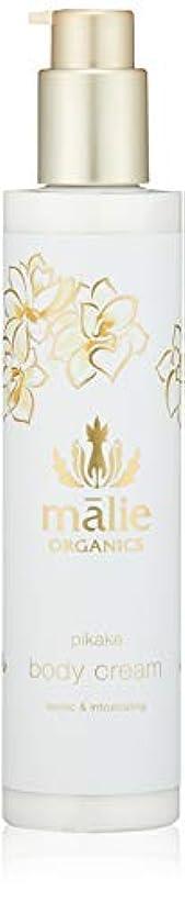 フィードオンアフリカ人付録Malie Organics(マリエオーガニクス) ボディクリーム ピカケ 222ml