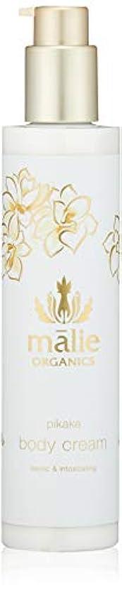 新しい意味追加する気候Malie Organics(マリエオーガニクス) ボディクリーム ピカケ 222ml