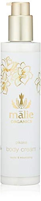 テーブルオープナー先にMalie Organics(マリエオーガニクス) ボディクリーム ピカケ 222ml