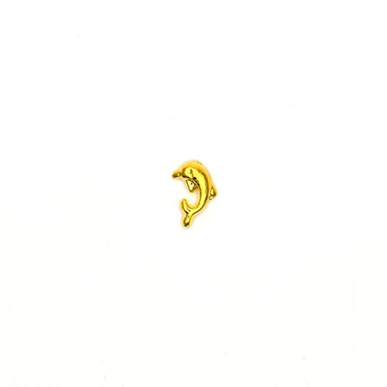 シャンパン陰気承認するドルフィンパーツ ゴールド 5個入 イルカ マリンネイル サマーネイル メタルパーツ