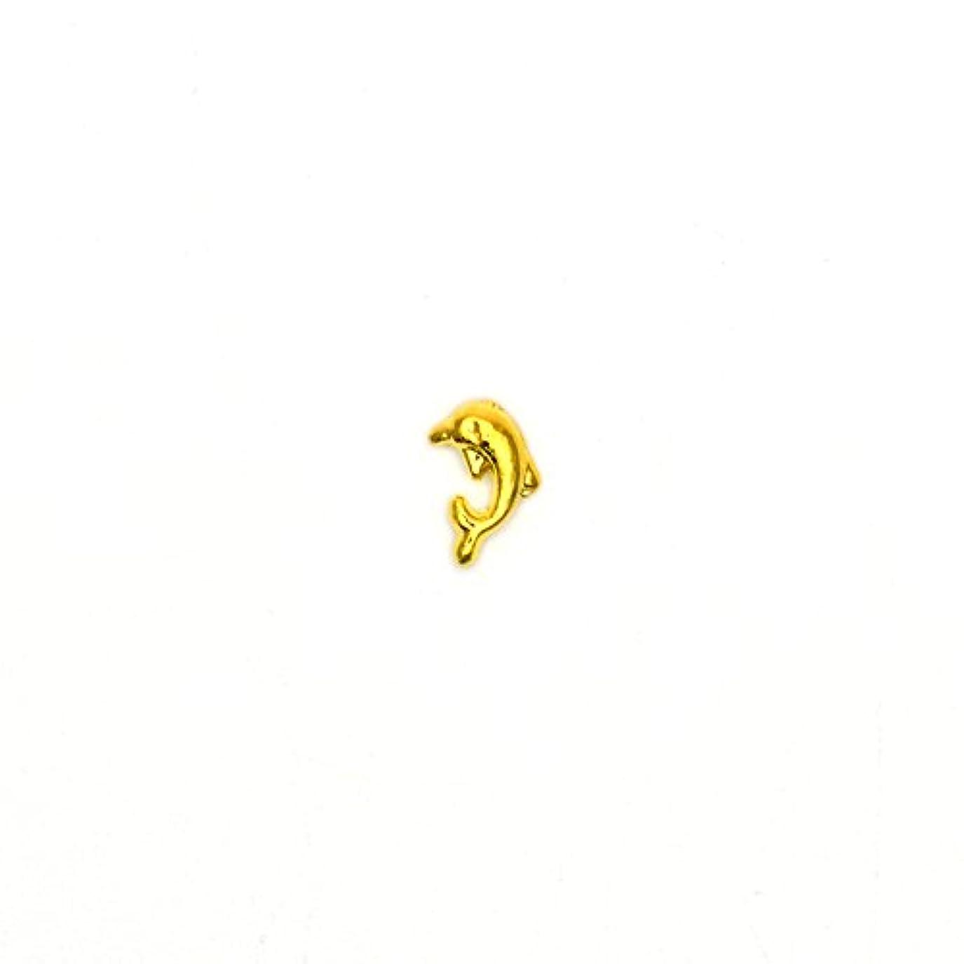 モザイク困惑するひらめきドルフィンパーツ ゴールド 5個入 イルカ マリンネイル サマーネイル メタルパーツ