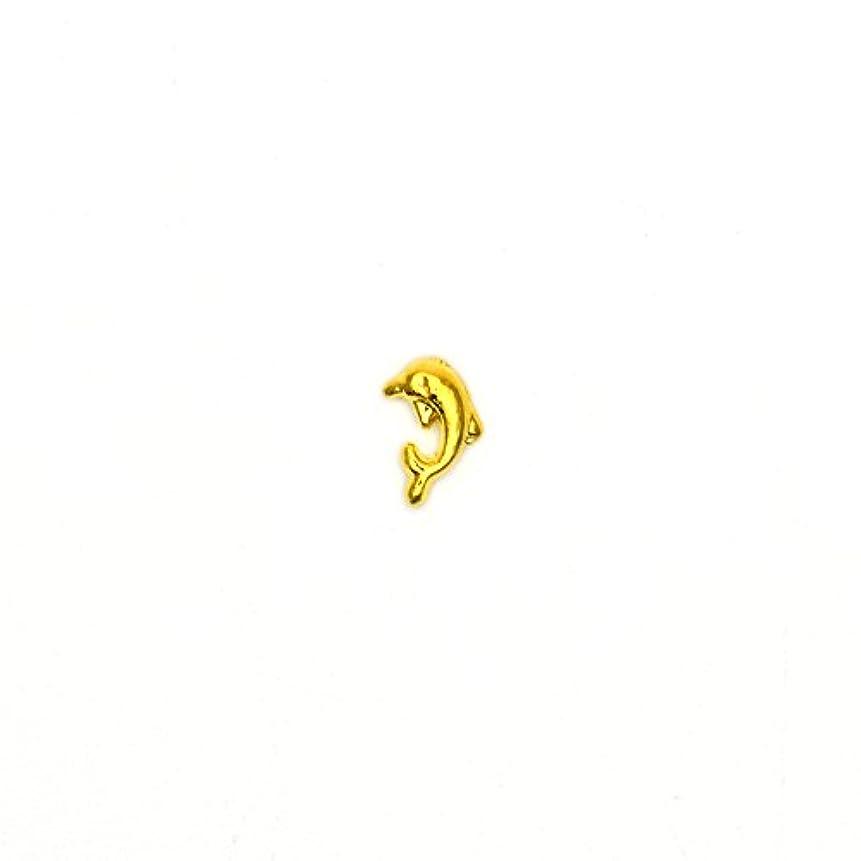 適度に技術転倒ドルフィンパーツ ゴールド 5個入 イルカ マリンネイル サマーネイル メタルパーツ