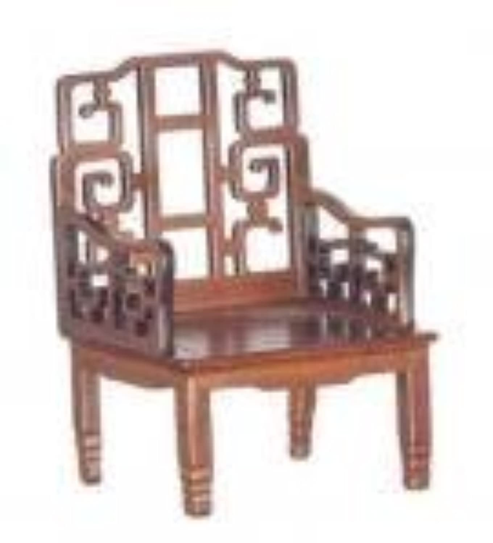 Melody Jane Dollhouse Walnut Beijing Chair Miniature Platinum Collection Furniture