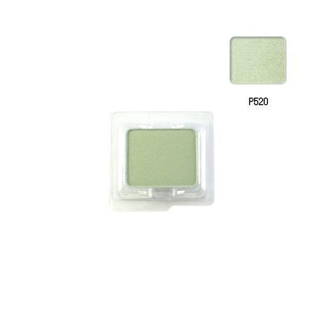 そよ風できないピアシュウウエムラ プレスド アイシャドー(レフィル) P ライトグリーン 520 [並行輸入品]