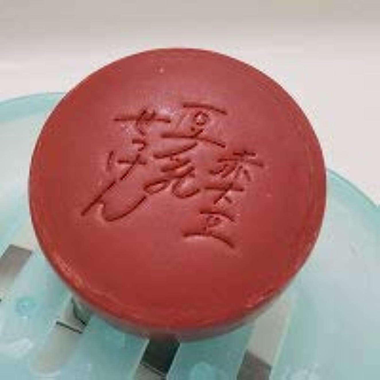 タイマーマンモス赤大豆豆乳せっけん自然生活 100g ×2個 豆腐の盛田屋