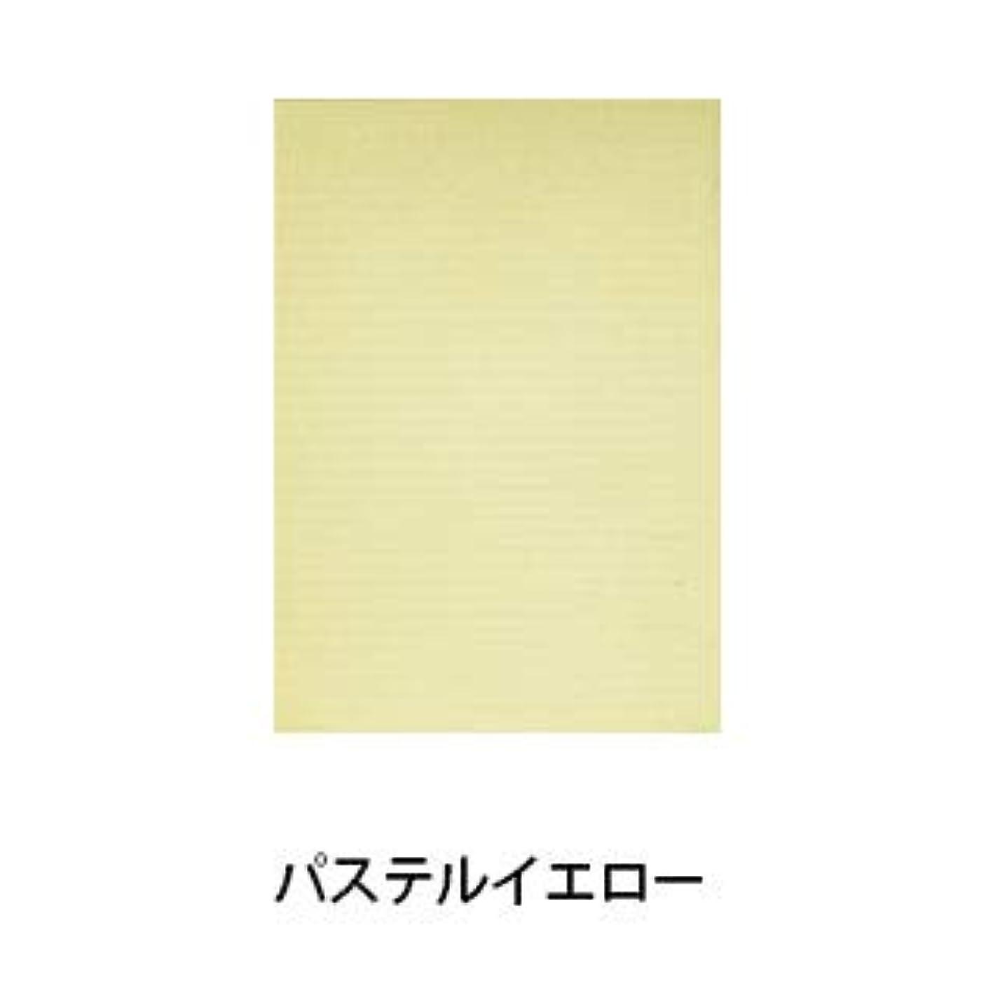 幼児スーダン援助【パステルシリーズ】100枚入り ネイルシート ペーパークロス (パステルイエロー)