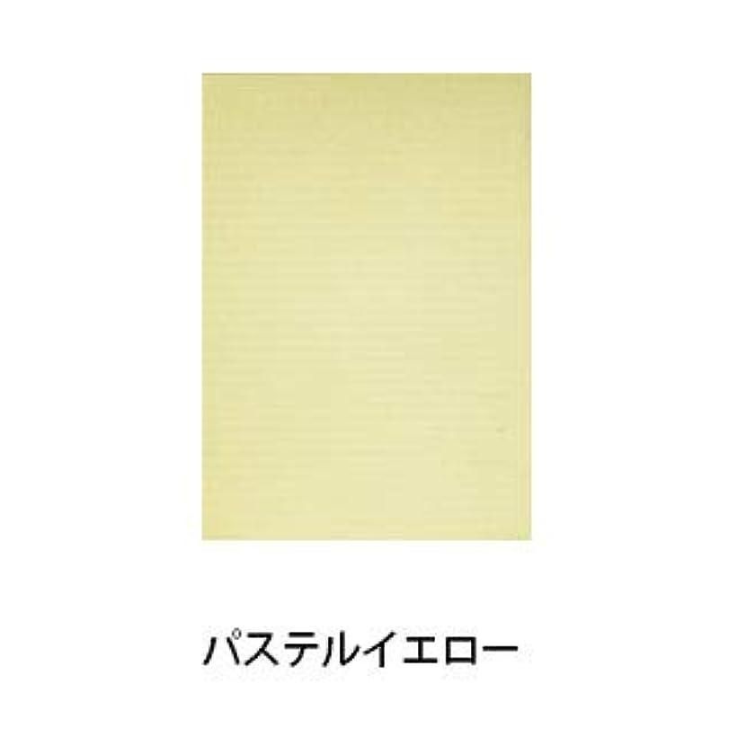 超越する縁石樫の木【パステルシリーズ】100枚入り ネイルシート ペーパークロス (パステルイエロー)