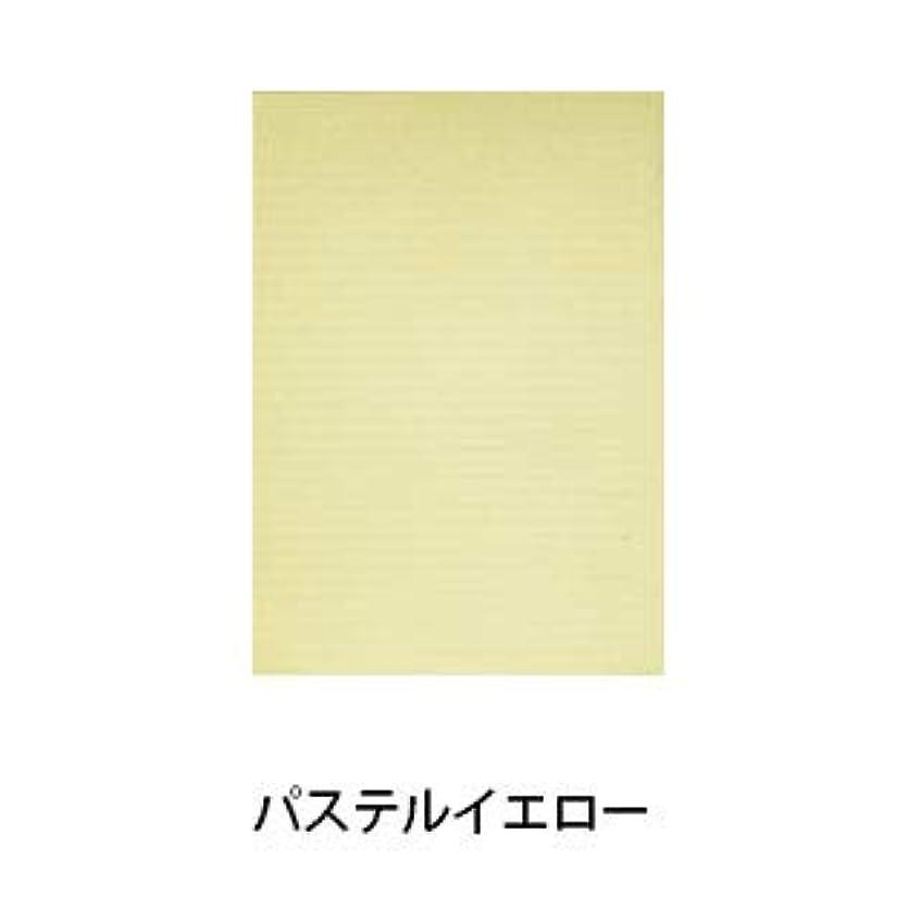骨の折れる円形純粋な【パステルシリーズ】100枚入り ネイルシート ペーパークロス (パステルイエロー)