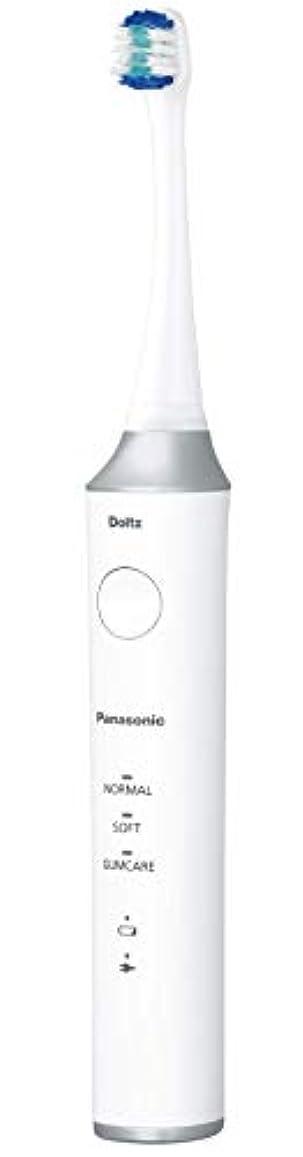 肌平和的強化するパナソニック 電動歯ブラシ ドルツ 白 EW-DL55-W