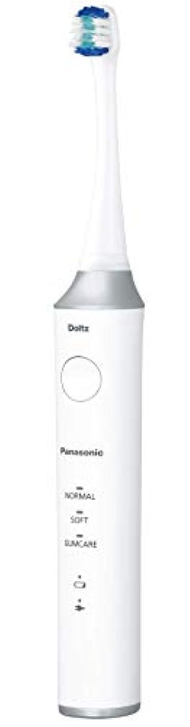 スタッフアルコールブラシパナソニック 電動歯ブラシ ドルツ 白 EW-DL55-W