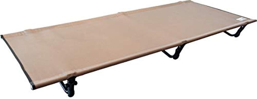 百万効能あるスタジオViaggio+ アウトドア コット 折りたたみ ベッド キャンプ 女子でも簡単組立 耐荷重150kg 軽量 モカブラウン