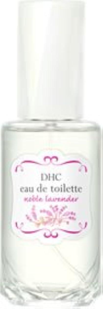 小さい透過性求めるDHCオードトワレ ノーブルラベンダー(ハーバルフローラルの香り)