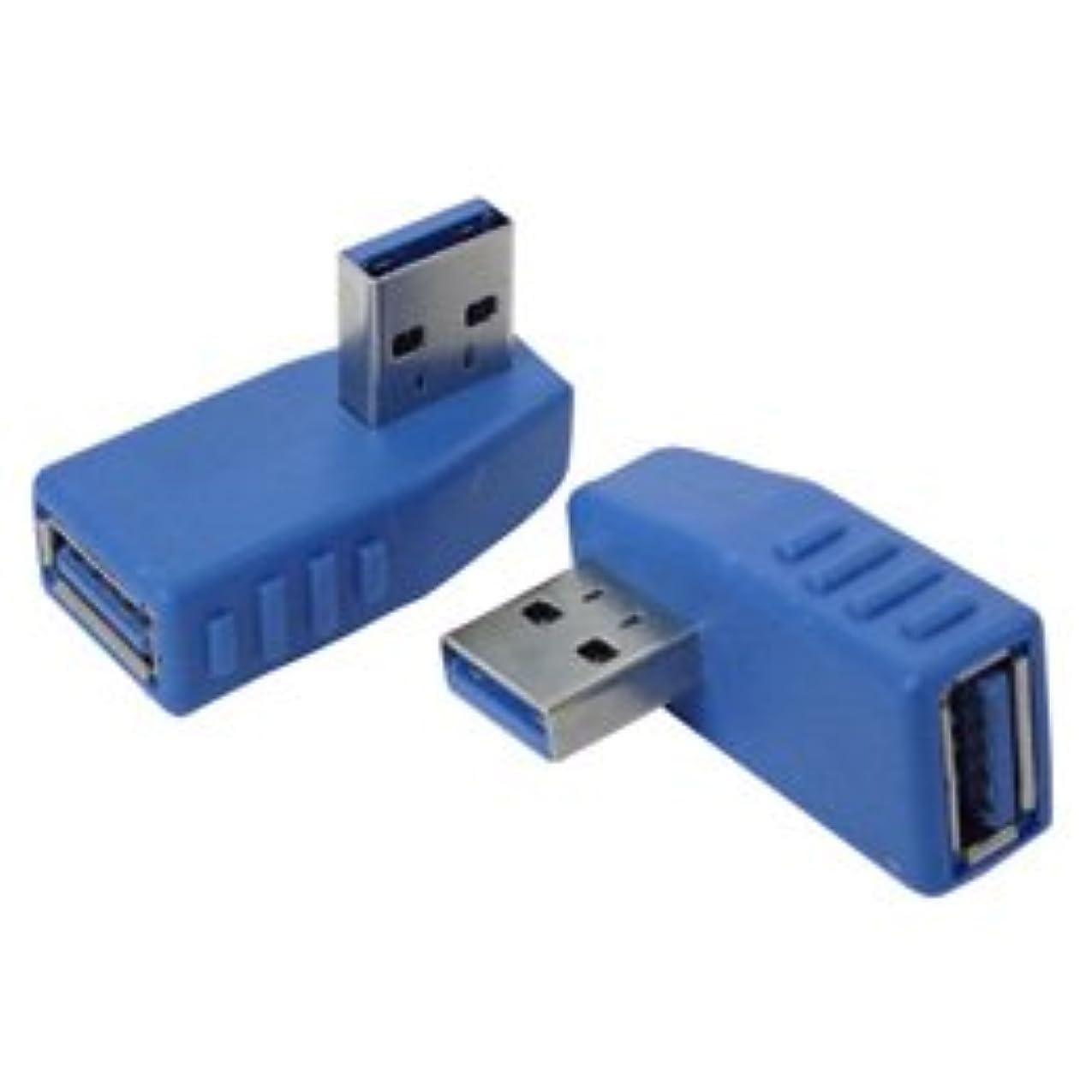 掻く取り出す他の日【まとめ 4セット】 変換名人 変換プラグ USB3.0 A左L型 USB3A-LL