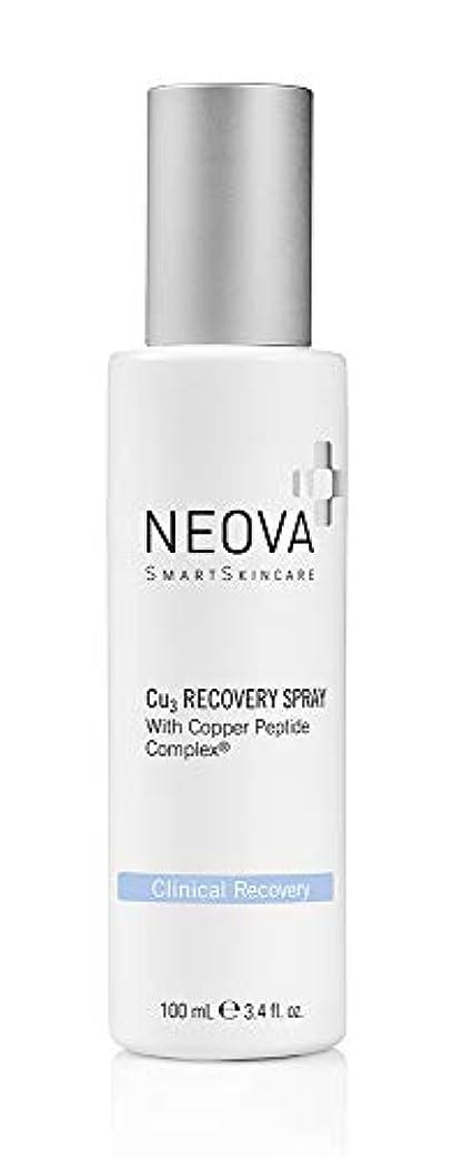 消費者しかし聞くネオバ Clinical Recovery - Cu3 Recovery Spray 100ml/3.4oz並行輸入品