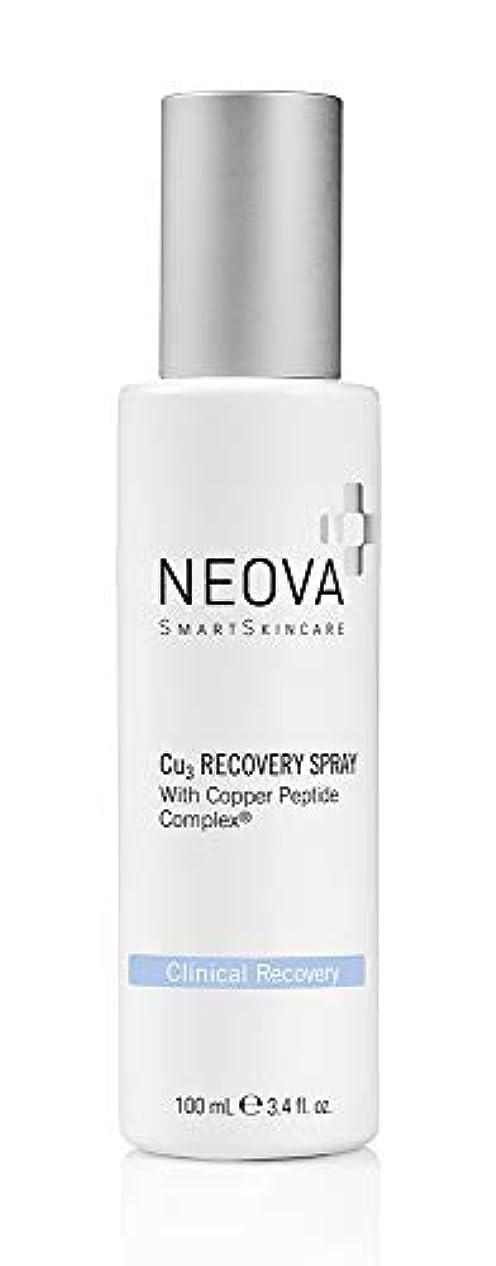 あなたが良くなります誰の草ネオバ Clinical Recovery - Cu3 Recovery Spray 100ml/3.4oz並行輸入品