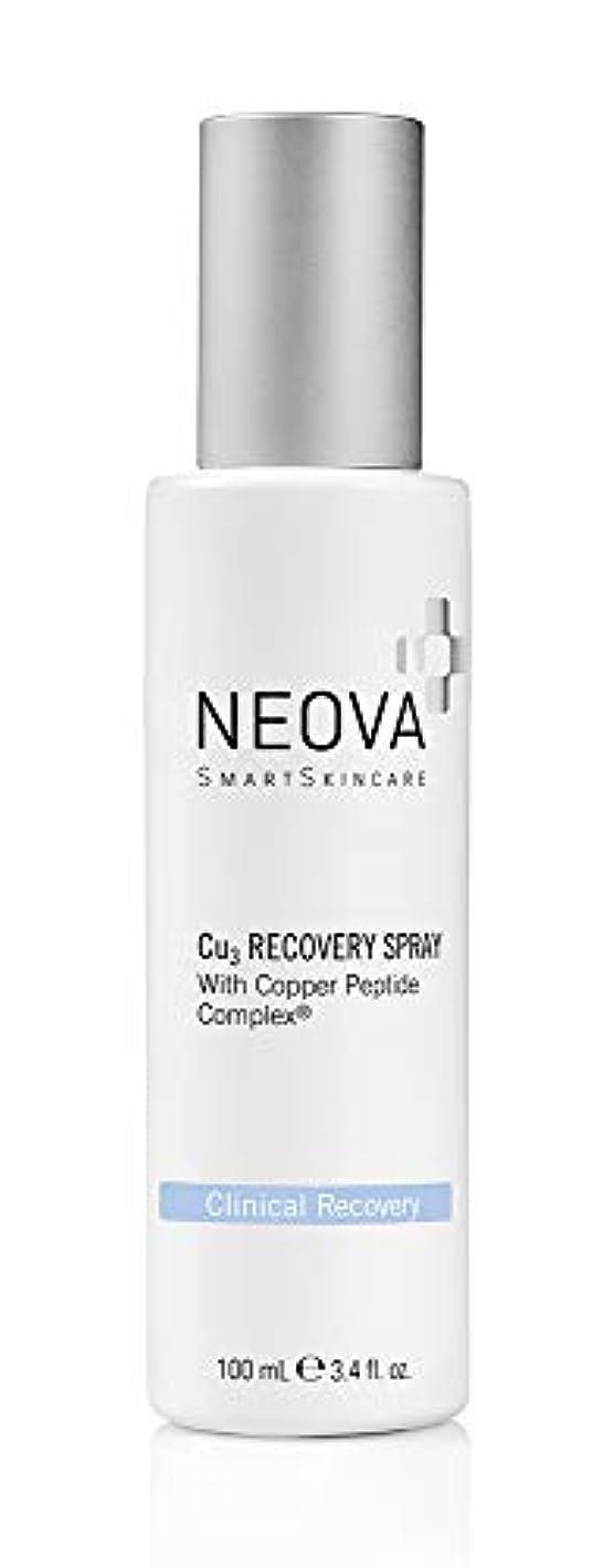 ネオバ Clinical Recovery - Cu3 Recovery Spray 100ml/3.4oz並行輸入品