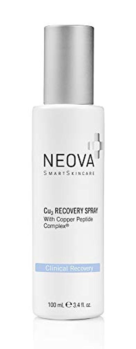 恥ずかしさつまずく検出ネオバ Clinical Recovery - Cu3 Recovery Spray 100ml/3.4oz並行輸入品