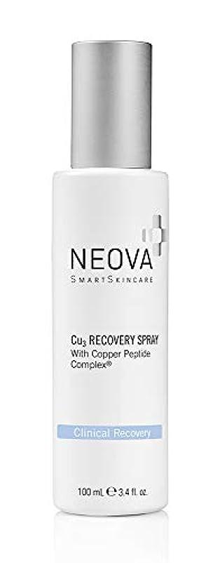 フック負乱暴なネオバ Clinical Recovery - Cu3 Recovery Spray 100ml/3.4oz並行輸入品