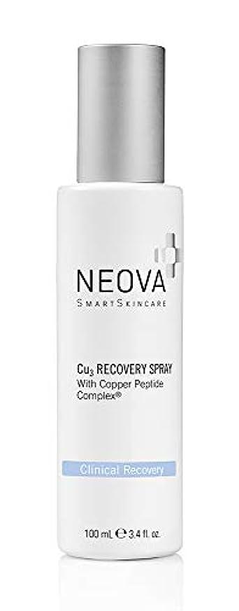 安西ダウンスカーフネオバ Clinical Recovery - Cu3 Recovery Spray 100ml/3.4oz並行輸入品