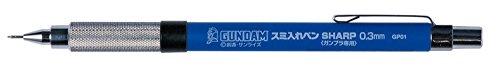 ガンダムマーカー スミいれペン シャープ GP01