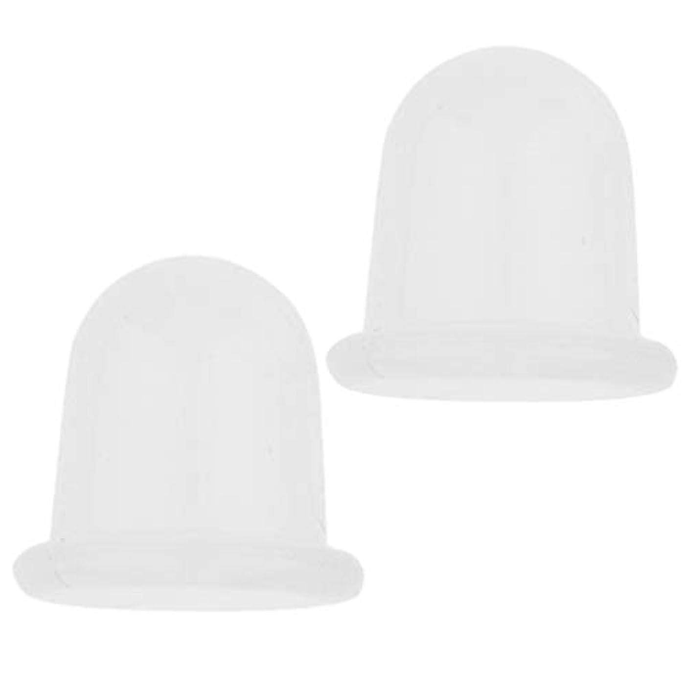 強調リテラシークラス真空カッピングカップ 吸玉 顔 目 頚部 背中 胸 脚 全身のメッセージ用 2ピース 汎用