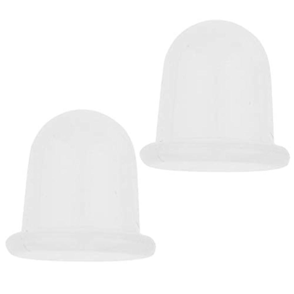 チャーターカポック制限された真空カッピングカップ 吸玉 顔 目 頚部 背中 胸 脚 全身のメッセージ用 2ピース 汎用