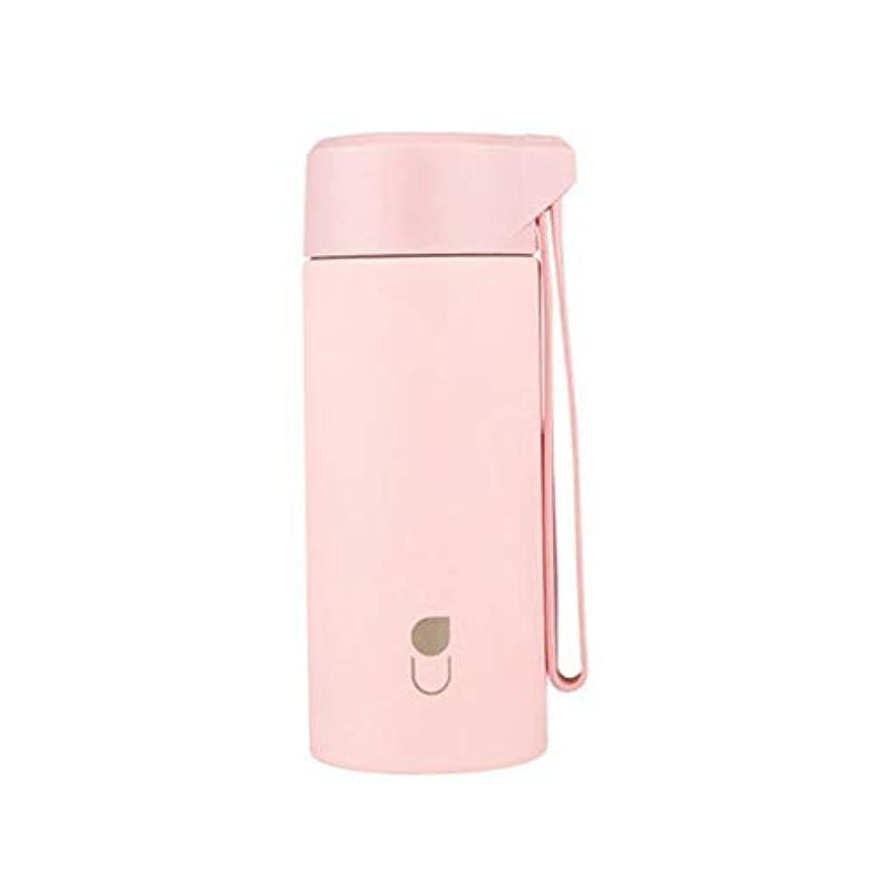 エンターテインメントブレイズ弱いFH サーモスカップ女性かわいいポータブルミニスチューデント子供カップステンレス鋼カップルカップ (色 : Pink)