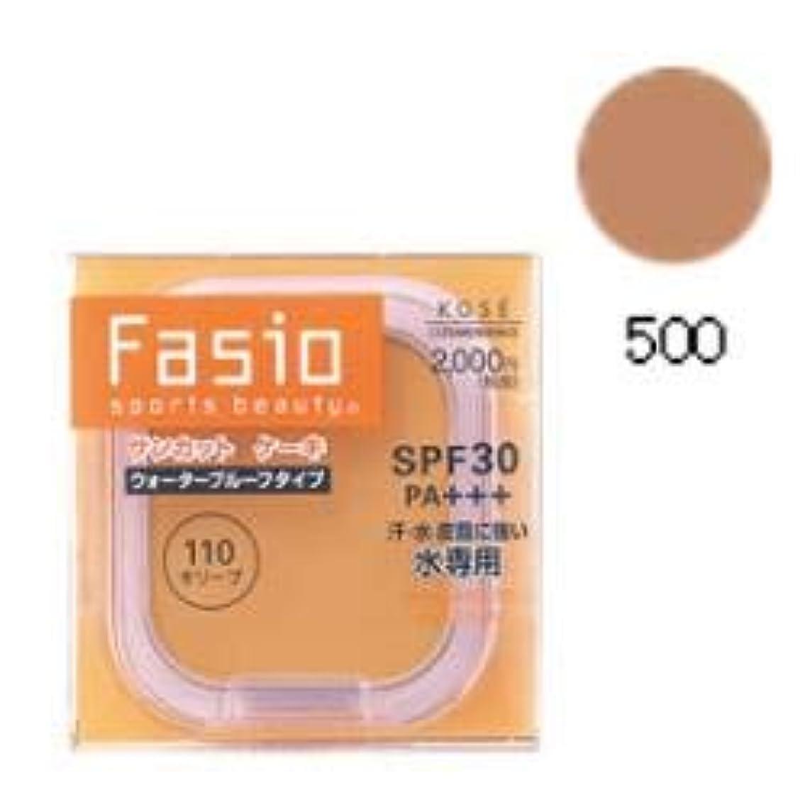 打たれたトラック溶接良性コーセー Fasio ファシオ サンカット ケーキ 詰め替え用 500