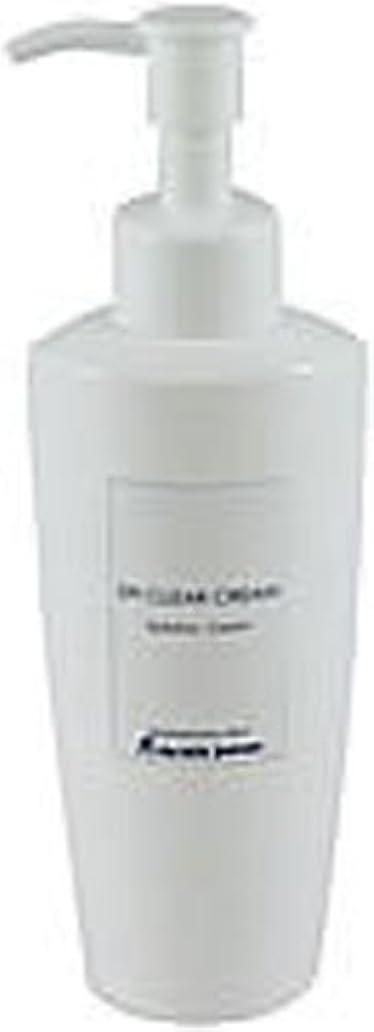 圧縮された商品拾うコスメテックス エピクリアクリーム 除毛剤 医薬部外品 150g