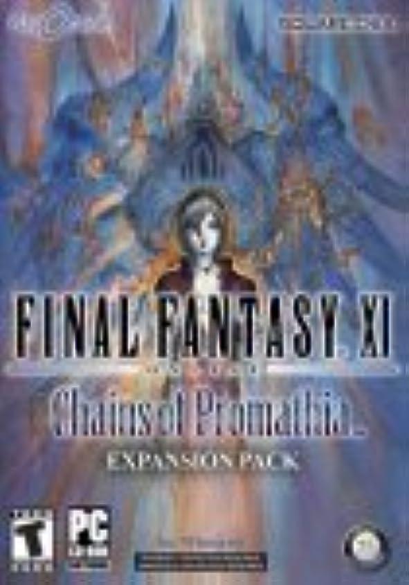 スペクトラムフレア不潔Final Fantasy XI Chains of Promathia Expansion Pack (輸入版)