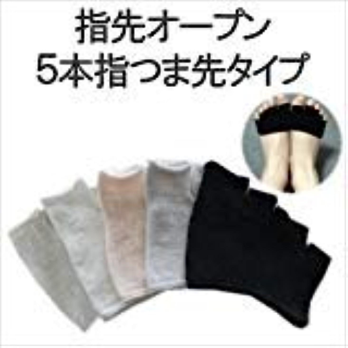 隠参照する抑制する重ね履き用 5本指 指先オープン 汗 臭い対策 男女兼用 太陽ニット 310 (ブラック)