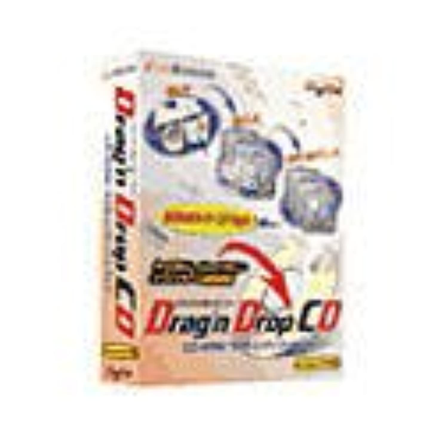 Drag'n Drop CD