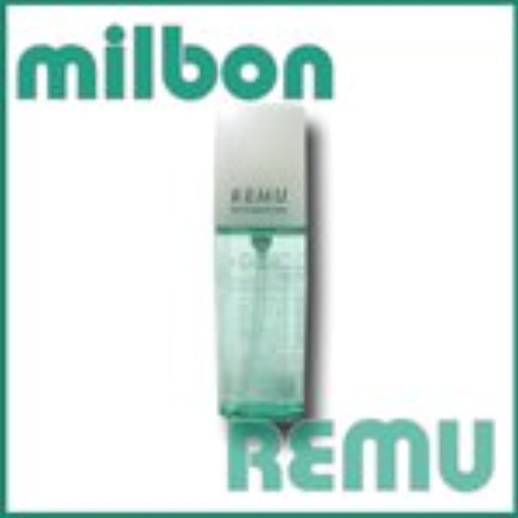 男らしさマニュアルナットMILBON ミルボン ディーセス レミュー セラム 100ml 【トリートメント】