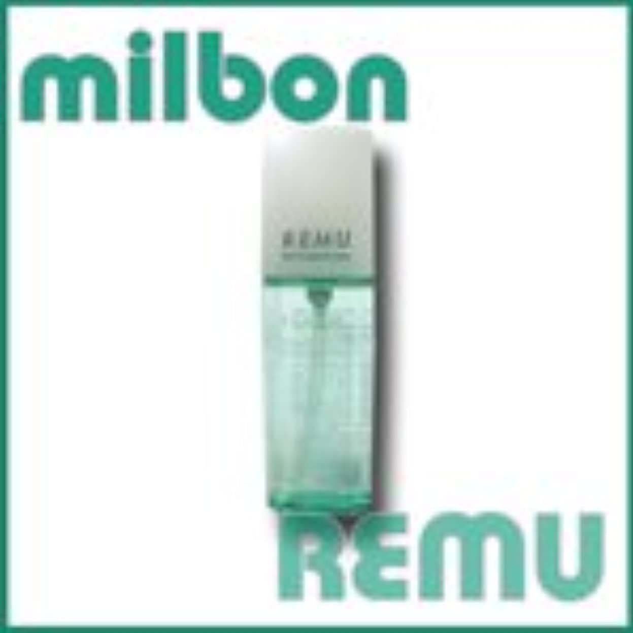 免疫配分出発するMILBON ミルボン ディーセス レミュー セラム 100ml 【トリートメント】