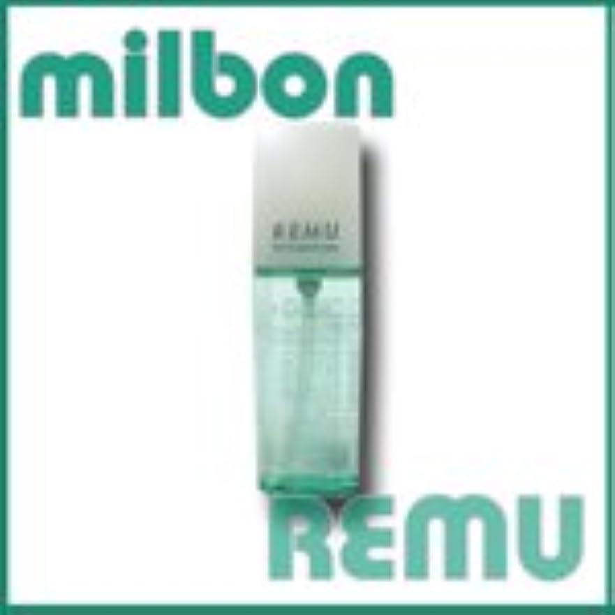 前件最終然としたMILBON ミルボン ディーセス レミュー セラム 100ml 【トリートメント】