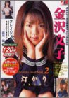 ボムシリーズ(2) [DVD]