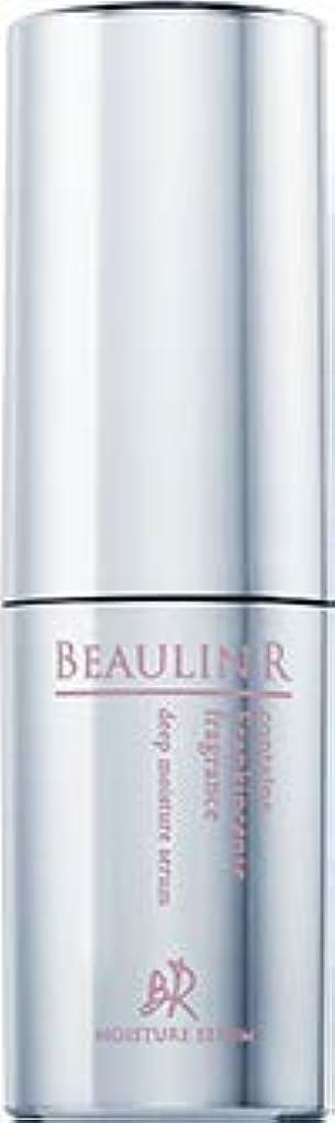 交換可能オーバーヘッドしがみつく美容液モイスチャーセラム 30ml BEAULIN R(ビューリンアール)
