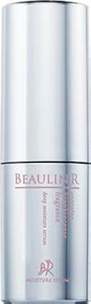 すなわち空白出くわす美容液モイスチャーセラム 30ml BEAULIN R(ビューリンアール)